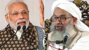 मुसलमानों के भलाई के लिए मोदी सरकार के इस कदम की जमीयत उलेमा ए हिन्द ने की तारीफ