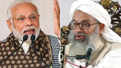पीएम मोदी के जीत के लिए जमीयत-ए-उलेमा-ए-हिंद ने पत्र लिखकर दी बधाई, कहा- उम्मीद है NDA सरकार मुसलमानों के विकास पर देगी ध्यान