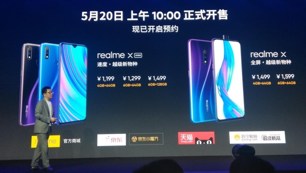 भारत में 5G नेटवर्क शुरू होने से पहले तैयार है RealMe का 5जी फोन