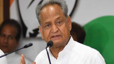 पहलू खान मॉब लिंचिंग: अशोक गहलोत का बीजेपी पर बड़ा हमला, कहा-पिछली सरकार की लापरवाही की कल्पना नहीं की जा सकती