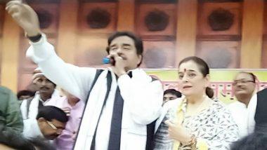 Lok Sabha Election Result 2019: शत्रुघ्न सिन्हा और पूनम सिन्हा को मिली करारी हार, मतदाताओं को पसंद नहीं आया पति-पत्नी का साथ