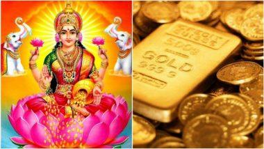 Akshaya Tritiya 2019: सोना नहीं तो इन वस्तुओं की खरीदारी भी होती हैं उतनी ही प्रभावशाली