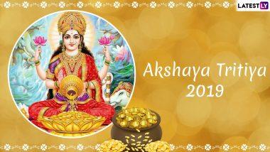 Akshaya Tritiya 2019 Wishes and Messages: अक्षय तृतीया के इस पावन अवसर पर WhatsApp Stickers, SMS, Facebook Greetings के जरिए भेजें ये मैसेजेस और दें हर किसी को शुभकामनाएं