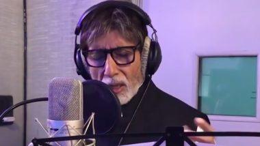 Happy Mothers Day 2019: अमिताभ बच्चन ने मां तेजी बच्चन की याद में गाया ये इमोशनल सॉन्ग,कहा- तुम आज भी मेरे पास हो मां!