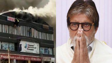 सूरत कोचिंग अग्निकांड: दर्दनाक हादसे पर बोले अमिताभ बच्चन- 'इस दुख को भुलाया नहीं जा सकता'