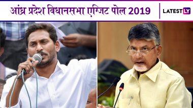 Andhra Pradesh Assembly Election Exit Poll Results 2019: आंध्र प्रदेश में TDP को लग सकता है झटका
