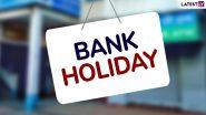 Bank Holiday October 2020: अक्टूबर में इस दिन बंद रहेंगे बैंक, यहां देखें हॉलिडे लिस्ट