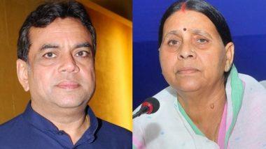 लोकसभा चुनाव 2019: बिहार की पूर्व सीएम राबड़ी देवी और बीजेपी नेता परेश रावल में 'ट्विटर वार'