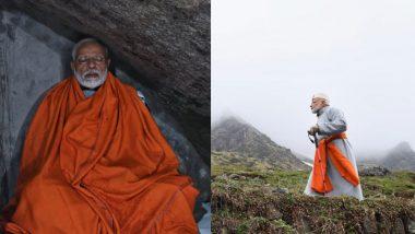 पीएम मोदी की केदारनाथ यात्रा: TMC ने  चुनाव आयोग से की शिकायत, कहा- ये आचार संहिता का उल्लंघन