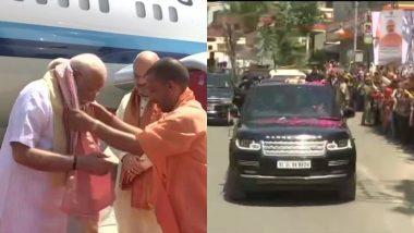 27 मई 2019 की बड़ी खबरें और मुख्य समाचार: लोकसभा चुनाव में प्रचंड बहुमत के बाद आज पहली बार वाराणसी पहुंचे पीएम मोदी