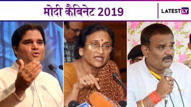 Modi Cabinet 2019: उत्तर प्रदेश से इन 3 नए चेहरों को मिल सकती है मोदी मंत्रिमंडल में एंट्री