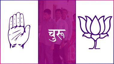 चुरू लोकसभा सीट 2019 के चुनाव परिणाम: जानें राजस्थान की इस सीट से कौन बन रहा है सांसद