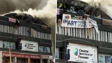 सूरत कोचिंग अग्निकांड की घटना को गुजरात कांग्रेस ने 'हत्या' बताया, CM विजय रूपाणी के इस्तीफे की मांग