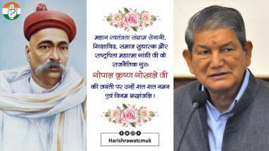 उत्तराखंड के पूर्व CM हरीश रावत ने गोपाल कृष्ण गोखले की जयंती पर लगाई लोकमान्य तिलक की तस्वीर, सोशल मीडिया पर हुए ट्रोल