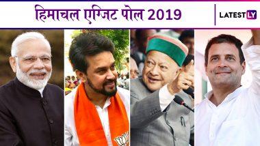 Himachal Pradesh Lok Sabha Exit Poll Results 2019: हिमाचल प्रदेश में बीजेपी का जादू बरकरार, कांग्रेस का सूपड़ा साफ