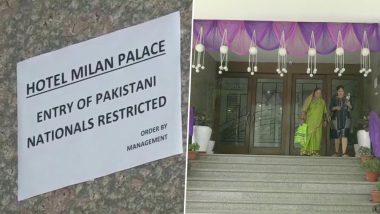 उत्तर प्रदेश: प्रयागराज के इस होटल में पाकिस्तानियों को नहीं मिलेगा कमरा, लगाया नोटिस