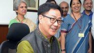 खेलो इंडिया ई-पाठशाला का उद्घाटन करेंगे किरण रिजिजू और अर्जुन मुंडा