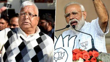 Lok Sabha Election Result 2019: बिहार में आरजेडी का सूपड़ा साफ, बीजेपी-लोजपा शत-प्रतिशत सफल