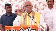 प्रधानमंत्री नरेंद्री मोदी ने हरियाणा के मुख्यमंत्री की थपथपाई पीठ, बोले- मनोहर लाल ने राज्य में बनाई ईमानदारी से काम करने वाली सरकार
