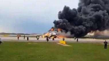 रूस में भीषण विमान हादसा, लैंडिग दौरान प्लेन में लगी आग, 41 लोगों की जलकर मौत, देखें VIDEO
