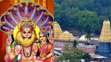 Narasimha Jayanti 2019: भक्त प्रह्लाद ने यहां बनवाया था भगवान नृसिंह का मंदिर, जहां साल में एक बार ही होते हैं दिव्य दर्शन, जानें शुभ मुहूर्त और पूजा विधि