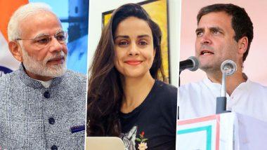 लोकसभा चुनाव 2019 के रुझान देखकर बोलीं अभिनेत्री गुल पनाग- विपक्ष के लिए है शोक सभा और शॉक सभा