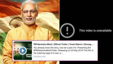 पीएम नरेंद्र मोदी बायोपिक: रिलीज से पहले मेकर्स ने एक बार फिर यूट्यूब से डिलीट किया ट्रेलर?