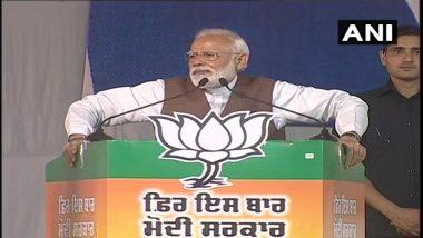 पीएम मोदी का उत्तर प्रदेश दौरा, 'गंगा' सम्मेलन को करेंगे संबोधित