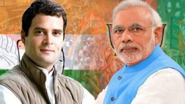 Lok Sabha Election Results 2019: लोकसभा चुनाव के परिणाम का काउंटडाउन शुरू, आज आएंगे नतीजे