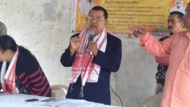 बीजेपी विधायक प्रशांत फुकन का विवादित बयान, कहा- मुसलमान उन गायों जैसे हैं जो दूध नहीं देतीं, कांग्रेस ने जताया विरोध