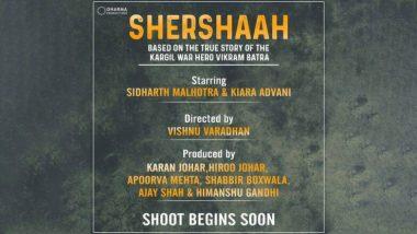 कारगिल युद्ध के हीरो विक्रम बत्रा की बायोपिक का नाम होगा 'शेरशाह', सिद्धार्थ मल्होत्रा निभाएंगे मुख्य भूमिका