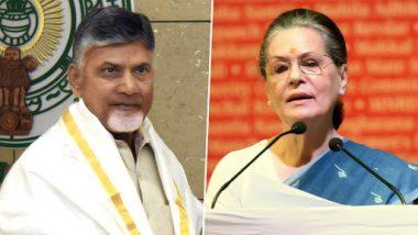 चुनाव परिणाम के नतीजे आने से पहले विपक्षी गठबंधन की कवायद हुई तेज, राहुल गांधी- शरद पवार से दो बार मिले चंद्रबाबू नायडू, अब सोनिया गांधी से करेंगे मुलाकत