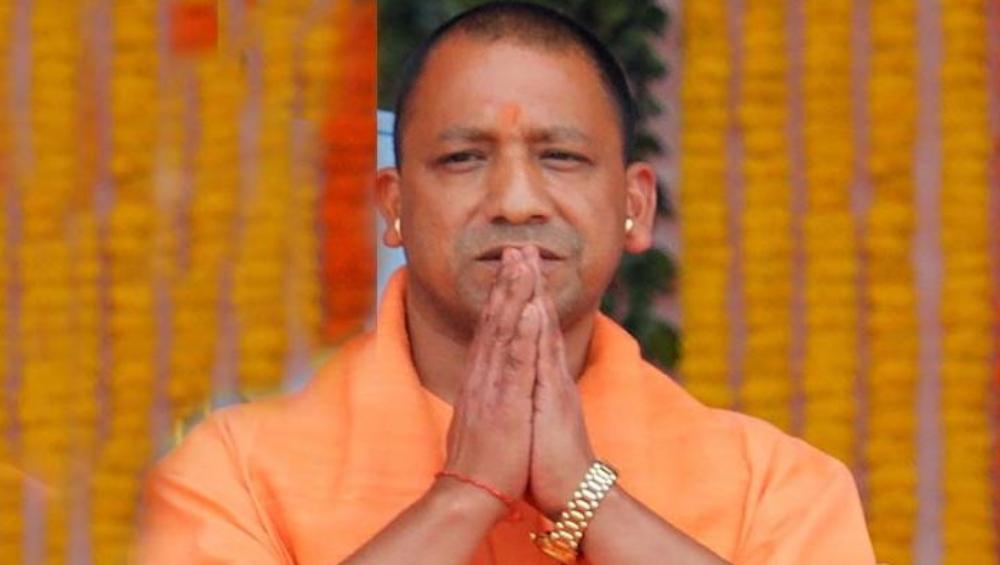 सीएम योगी आदित्यनाथ आज अयोध्या में कोदंड राम की प्रतिमा का करेंगे अनावरण