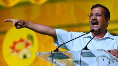 दिल्ली : सीएम अरविंद केजरीवाल ने राजधानी में बिगड़ती कानून-व्यवस्था और अपराधों के लिए बीजेपी को ठहराया जिम्मेदार