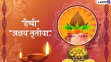 Happy Akshaya Tritiya 2019 Messages and Wishes: दोस्तों व प्रियजनों को WhatsApp Sticker, Facebook पर भेजें ये शानदार मैसेजेस और दें अक्षय तृतीया की प्यार भरी शुभकामनाएं