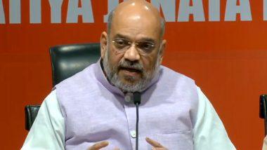 केंद्रीय गृह मंत्री अमित शाह का बयान, कहा- अनुच्छेद 370 को रद्द करने के साथ जम्मू-कश्मीर का भारत के साथ एकीकरण हुआ पूरा