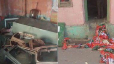 लोकसभा चुनाव 2019: पश्चिम बंगाल में बीजेपी-टीएमसी की बीच झड़प, फेंका गया बम