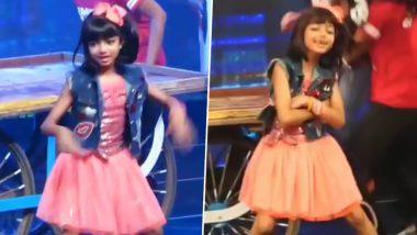 आराध्या बच्चन ने 'गली बॉय' के सॉन्ग पर किया धमाकेदार डांस, ऐश्वर्या राय-अभिषेक बच्चन भी हुए खुश!