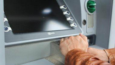 उत्तर प्रदेश : जालसाजी कर ATM कार्ड से पैसा निकालने के आरोप में चार आरोपी गिरफ्तार