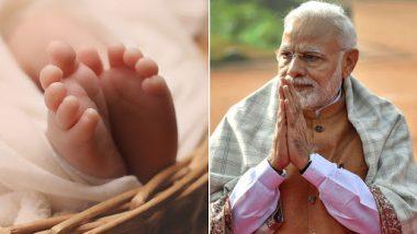 प्रधानमंत्री के नाम की दीवानगी, चुनाव परिणाम के दिन मुस्लिम परिवार के घर पैदा हुआ बेटा, मां ने बच्चे का नाम रखा नरेंद्र मोदी