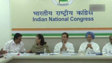 CWC बैठक जारी, राहुल गांधी के इस्तीफे की पेशकश पर मनमोहन सिंह ने कहा- हार जीत लगी रहती है