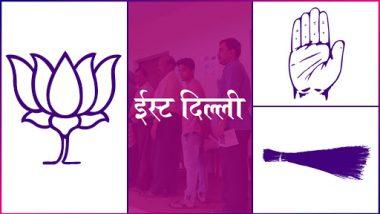 ईस्ट दिल्ली लोकसभा सीट: बीजेपी के गौतम गंभीर और आम आदमी पार्टी की आतिशी के बीच होगा मुकाबला, जानें सीट का पूरा इतिहास
