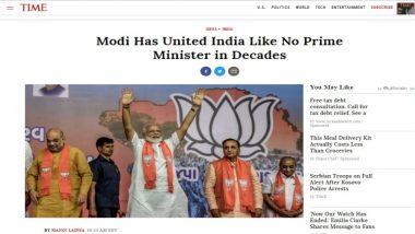 'द टाइम मैगजीन' ने मारी पलटी, कहा- पीएम मोदी ने भारत को किया एकजुट, यह काम दशकों से कोई भी प्रधानमंत्री नहीं कर पाया