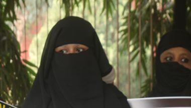 Triple Talaq: मुंबई से सटे ठाणे में पत्नी को तलाक देने वाले पति के खिलाफ मामला दर्ज