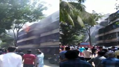 मुंबई: दादर पुलिस कंपाउंड की एक इमारत में लगी आग, हादसे में हुई 15 साल की बच्ची की मौत