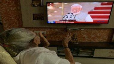 नरेंद्र मोदी जब ले रहे थे प्रधानमंत्री पद की शपथ, तब टीवी देख ताली बजा रही थी मां हीरा बेन