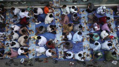 Ramadan Iftar Time 09th May 2019: जानिए दिल्ली, मुंबई, लखनऊ, कोलकाता, हैदराबाद और श्रीनगर में इफ्तार का सही समय