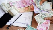 पैसे से बनाएं पैसा, सेफ और बढ़िया रिटर्न की मिलेगी गारंटी