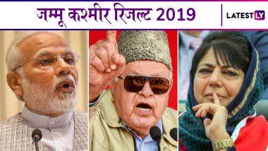 Lok Sabha Elections Results 2019: जम्मू-कश्मीर की सभी सीटों पर हुए चुनाव के परिणाम और विजयी उम्मीदवारों के नाम