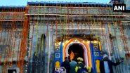 Char Dham Yatra 2021: केदारनाथ धाम में दर्शन के लिए अगले 12 दिनों की एडवांस बुकिंग हुई फुल